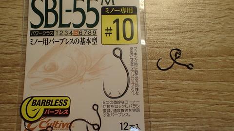 C3B3435C-D89B-4D1F-AA3C-B02AB61CA8CB