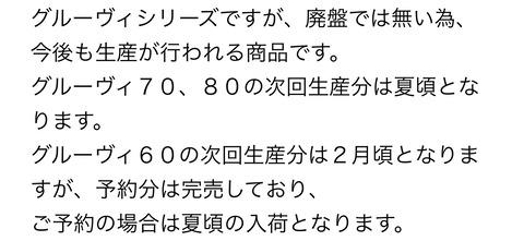 0CF24AA8-F8CE-4F4F-A56E-15F36E537163_1_201_a