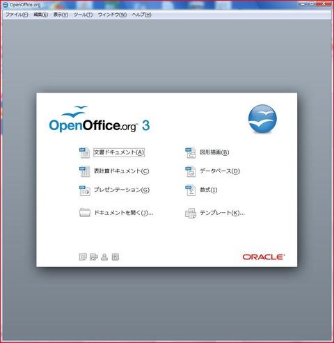 openoffice1
