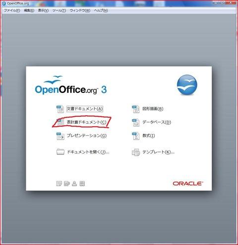 openoffice5