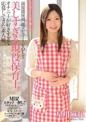 130529_maki-hoshikawa_01