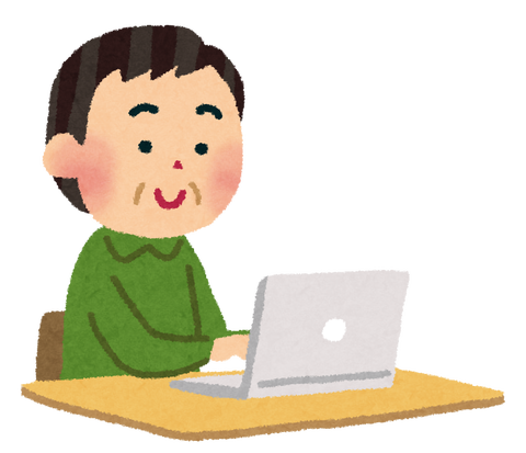 computer_ojisan