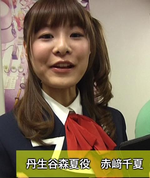 chuunibyou_movie_aisatsu_02