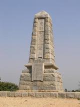 東鶏冠山記念碑04