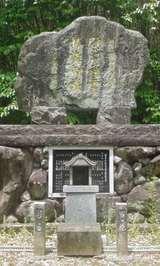 長曽我部信親の墓3
