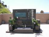 鹿児島戦艦大和平和記念灯台1