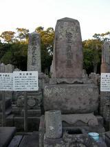 鹿児島西南戦争南洲墓地池上貞固