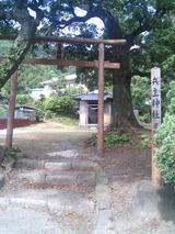 兵主神社(八坂神社)