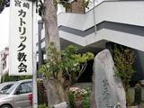 宮崎カトリック教会西郷本陣跡03
