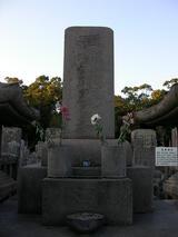 鹿児島西南戦争南洲墓地西郷隆盛