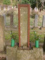 谷村計介墓2
