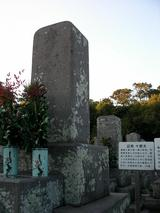 鹿児島西南戦争南洲墓地辺見十郎太