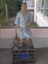 鹿児島西南戦争南洲墓地南洲神社本殿西郷隆盛像