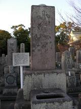 鹿児島西南戦争南洲墓地小倉知月
