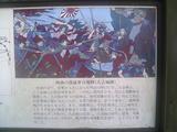 人吉城跡3