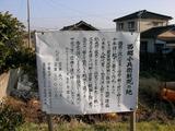 熊本玉名西郷小兵衛戦死の地01
