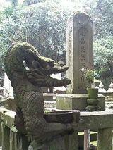 日吉大乗寺跡島津歳久墓9