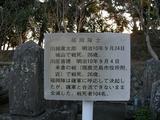 鹿児島西南戦争南洲墓地福岡隊士の墓