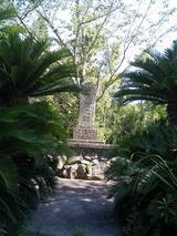 海蔵院跡石碑
