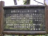 高橋紹運の墓
