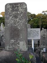 鹿児島西南戦争南洲墓地西郷小兵衛
