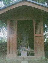 丸目蔵人佐墓2