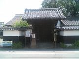 人吉武家屋敷5