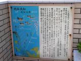 鹿児島戦艦大和平和記念灯台2
