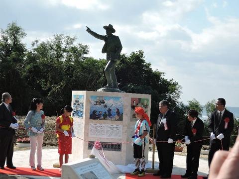 記念碑の除幕