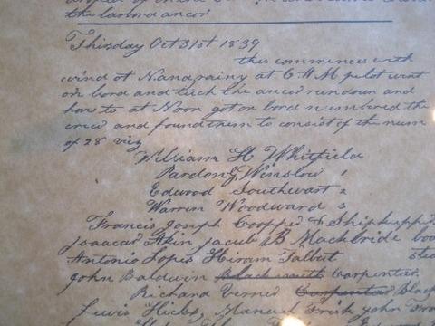 万次郎の手紙