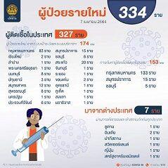FB_IMG_1617770553101