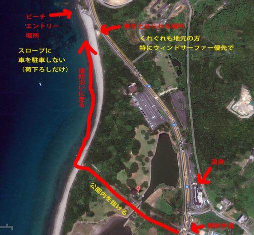 sunokawa1