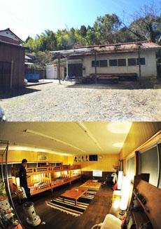 ジョニーダイビングハウス
