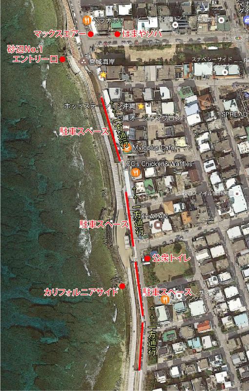 砂辺No.1駐車スペースなど陸マップ