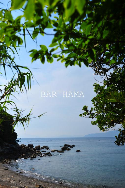 bar_hama