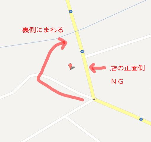 tomihira
