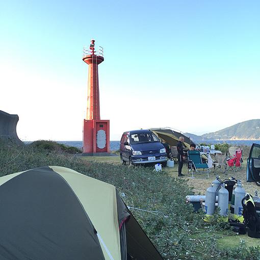 柏島赤灯台キャンプ
