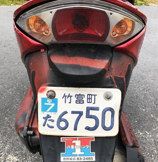 黒島の原付バイク