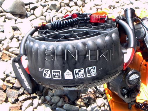 shinheiki