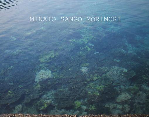 minato_sango