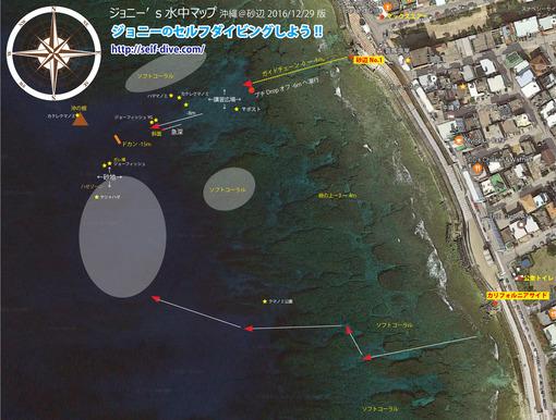 砂辺No.1の水中マップ