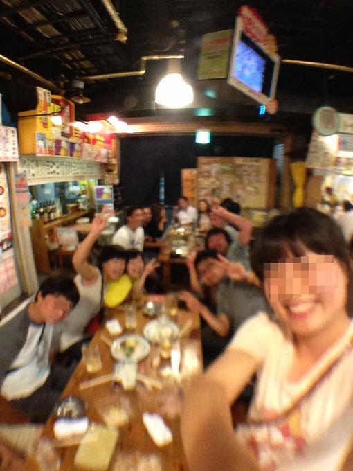 IMG_7249