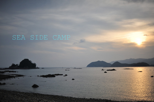 sea_side_camp