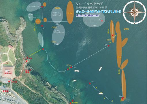 真栄田岬の水中マップ