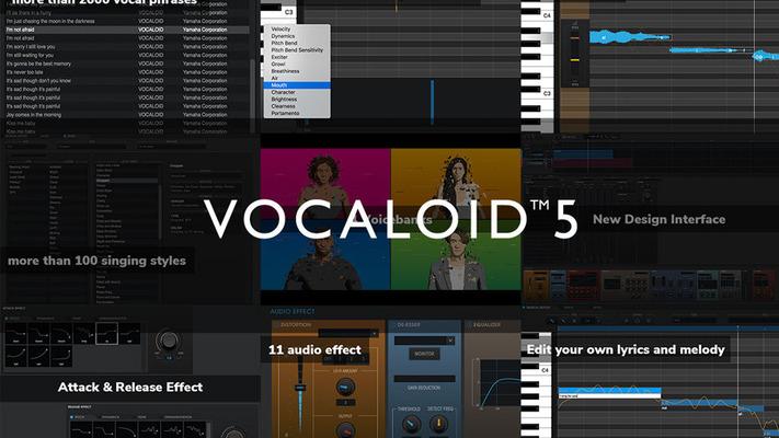 Yamaha-Vocaloid-5