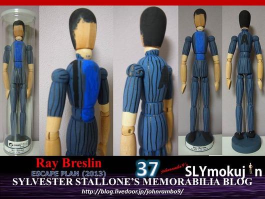 SLYmokujin37-2