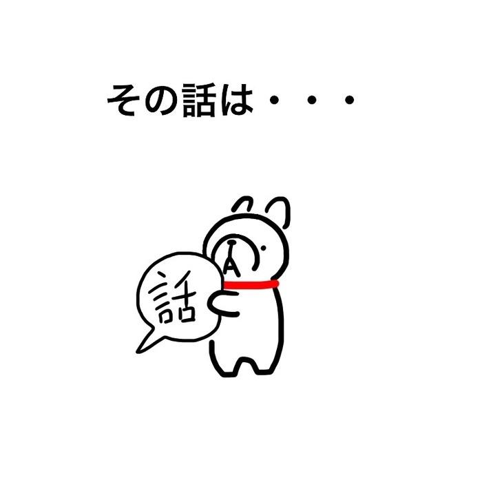 IMG_3673