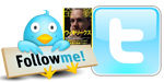 twitter_follow