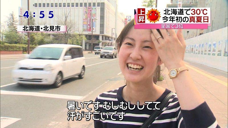 【LS北見】藤澤五月 19【カーリング】 YouTube動画>8本 ->画像>86枚