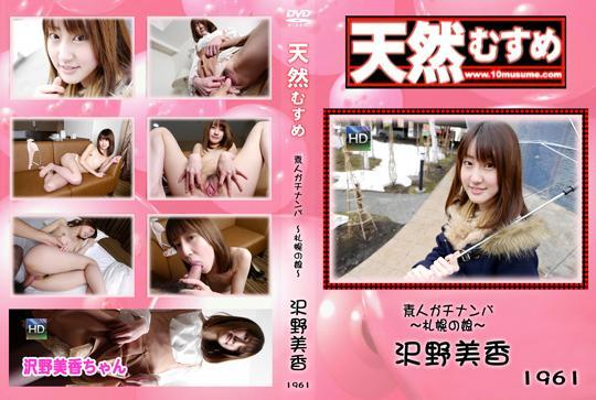 愛すべき貧乳・微乳・無乳 Part23 [無断転載禁止]©bbspink.com->画像>859枚